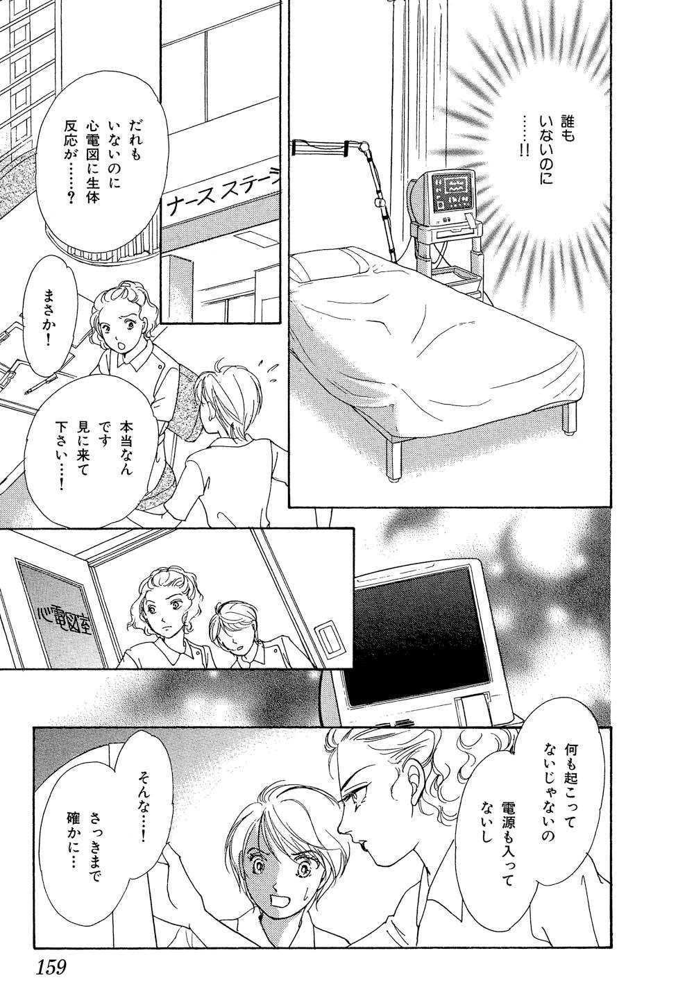 hakui_0001_0159.jpg