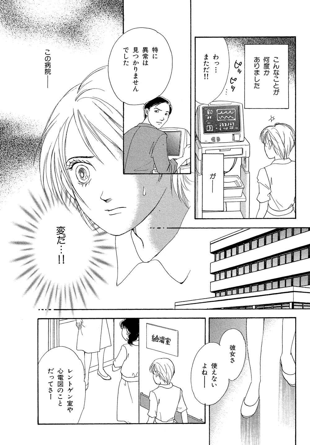 hakui_0001_0160.jpg