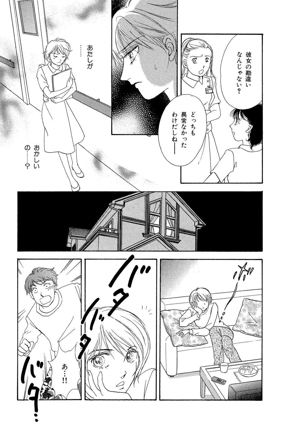 hakui_0001_0161.jpg