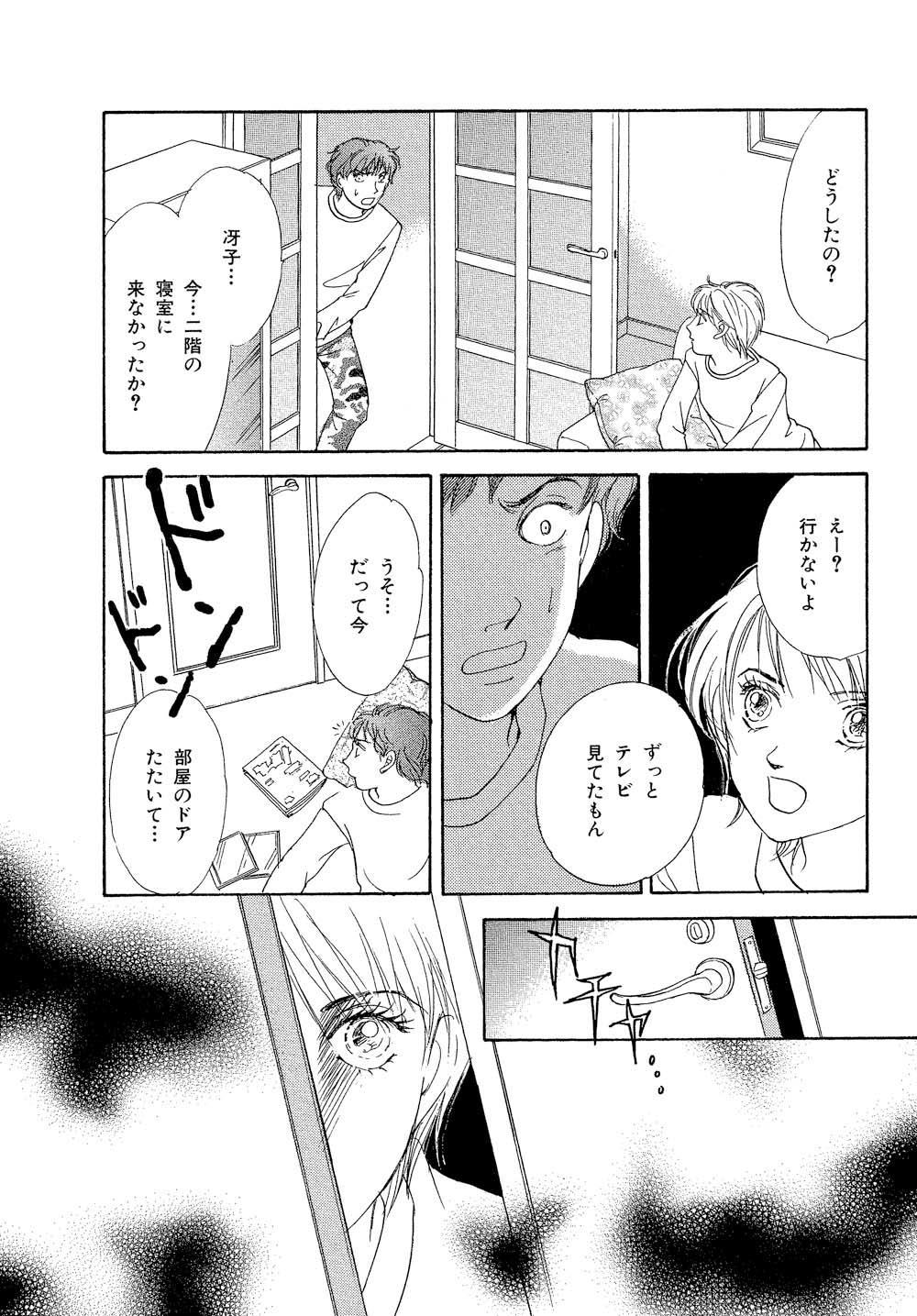 hakui_0001_0162.jpg