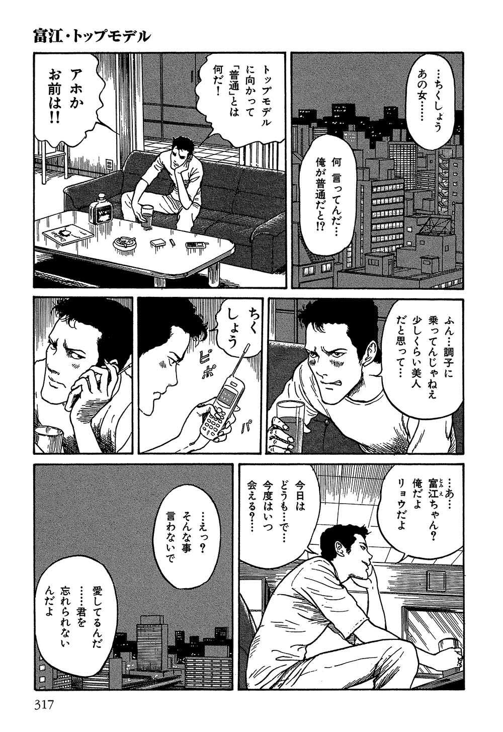 itouj_0002_0319.jpg