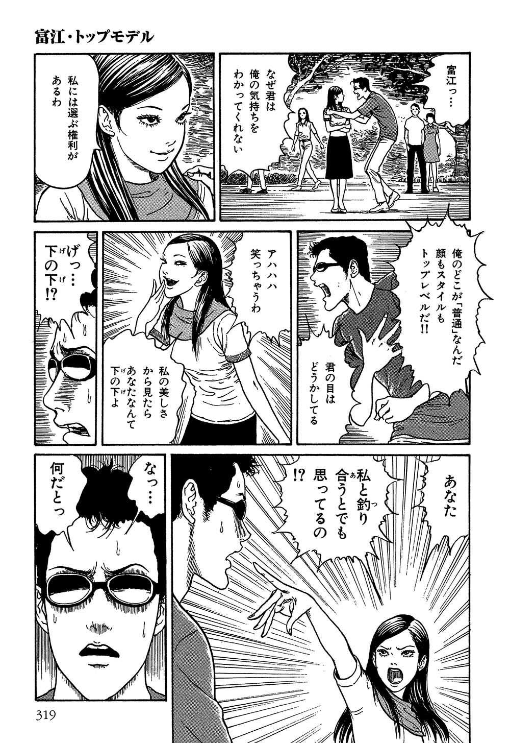 itouj_0002_0321.jpg