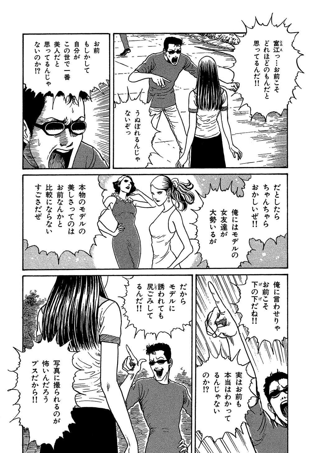 itouj_0002_0322.jpg