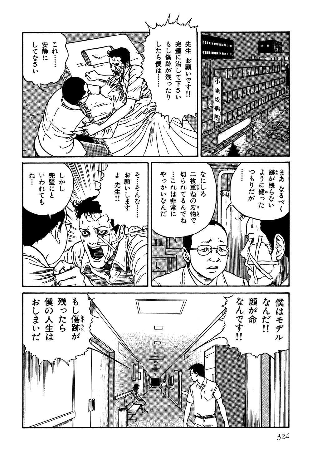 itouj_0002_0326.jpg