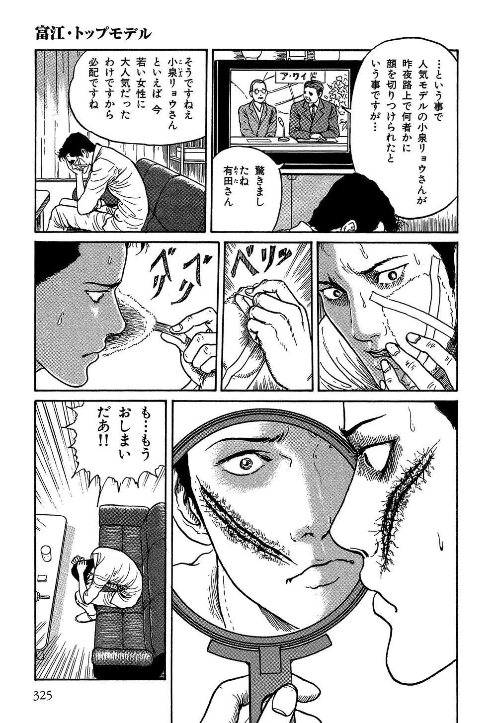 itouj_0002_0327.jpg