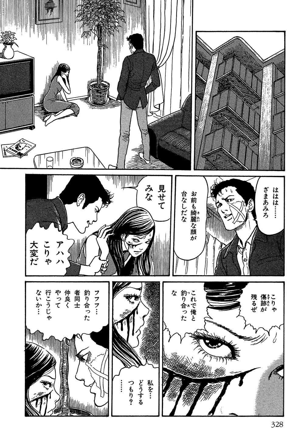 itouj_0002_0330.jpg