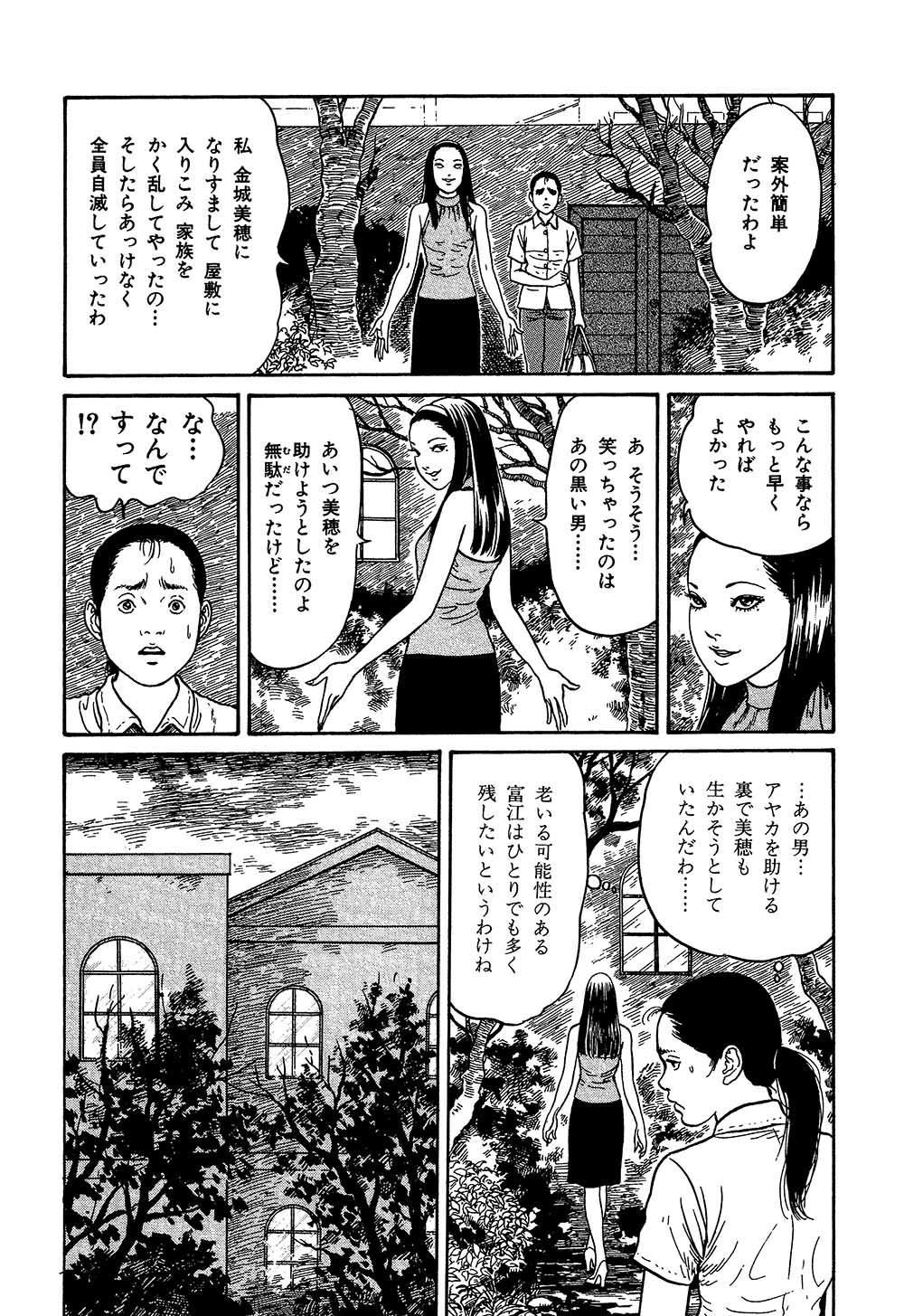 itouj_0002_0360.jpg