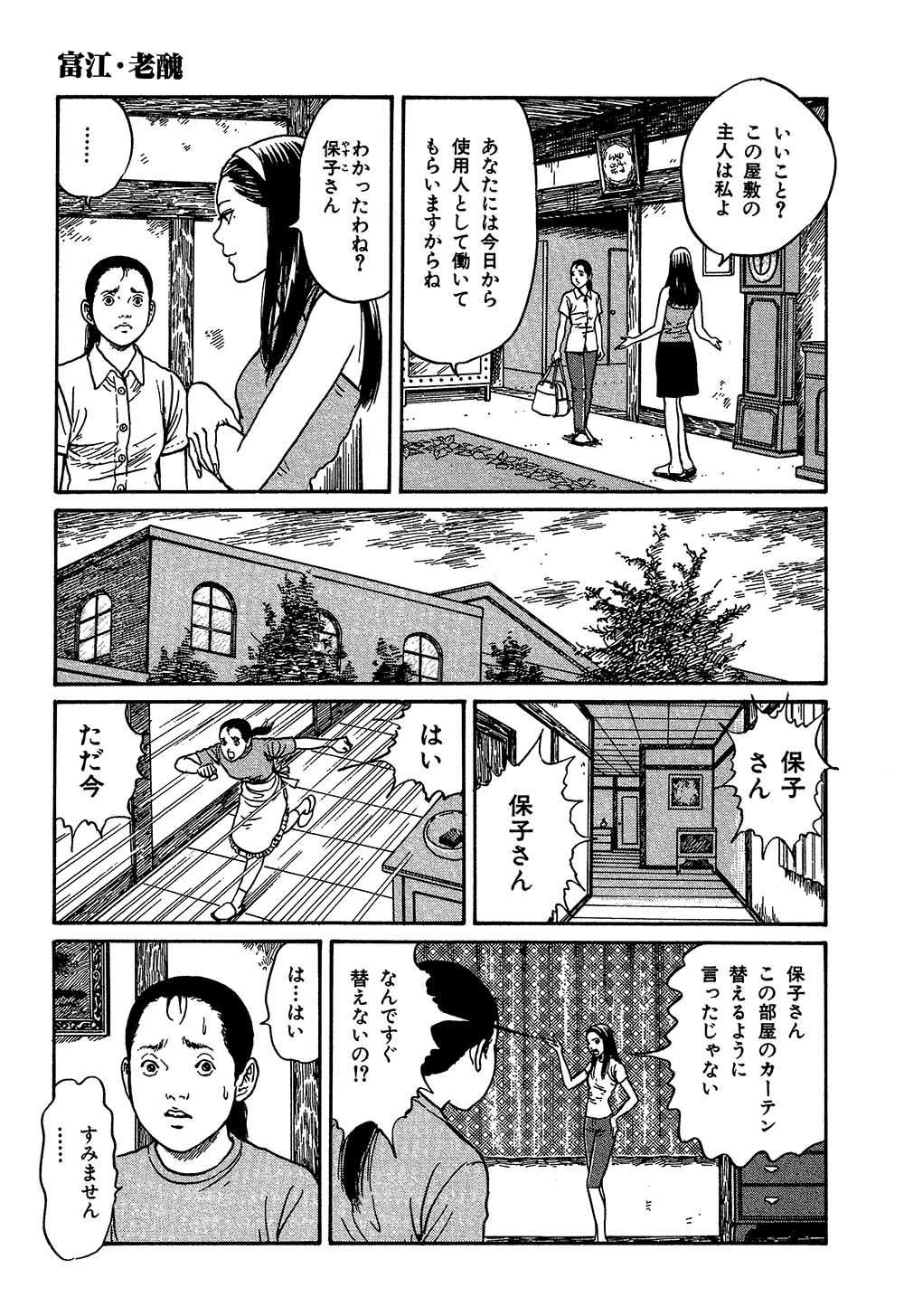 itouj_0002_0361.jpg