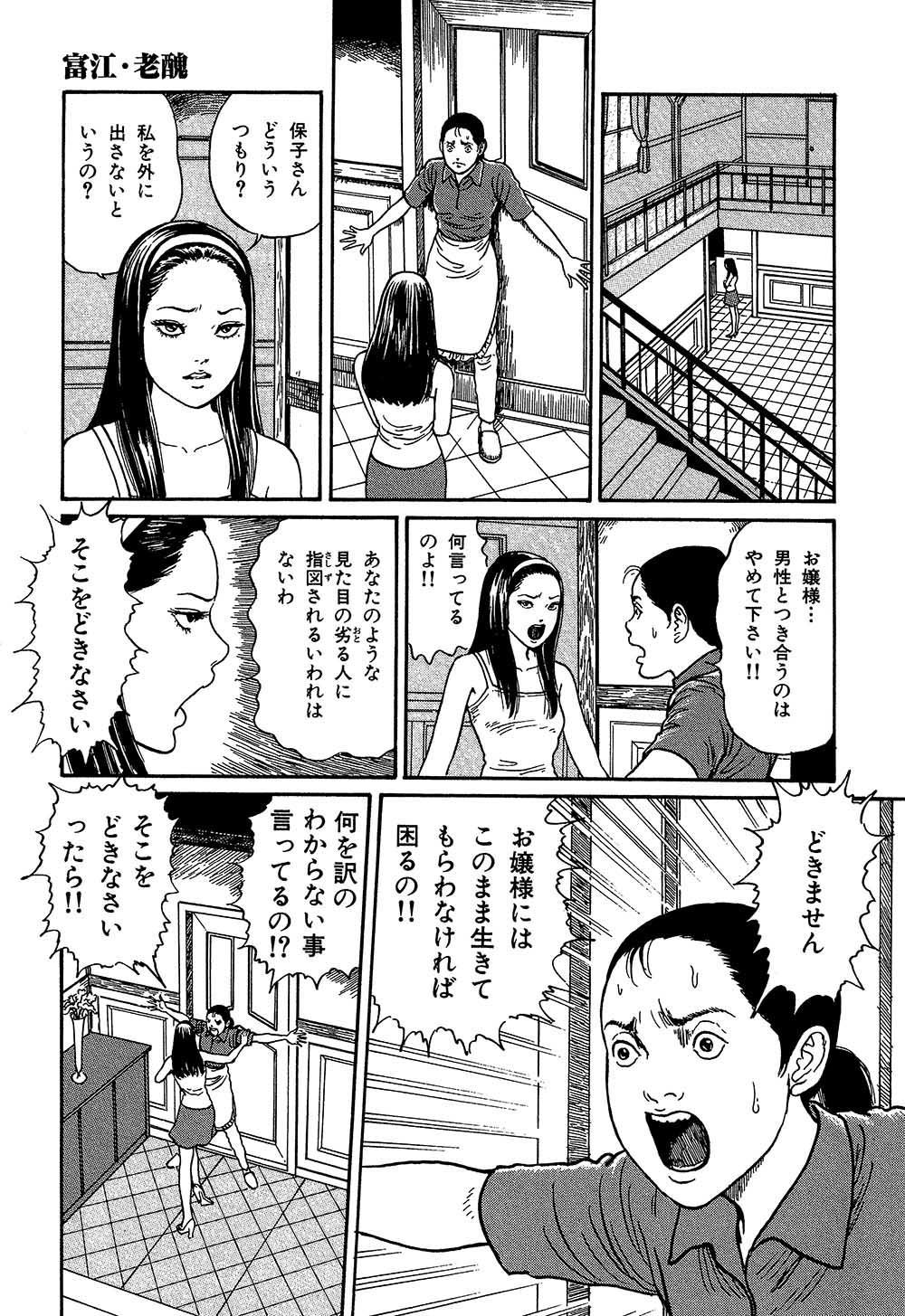 itouj_0002_0363.jpg