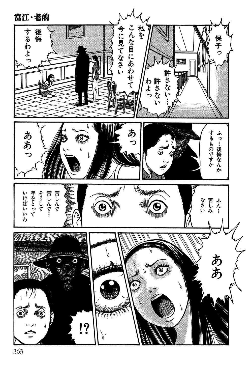 itouj_0002_0365.jpg