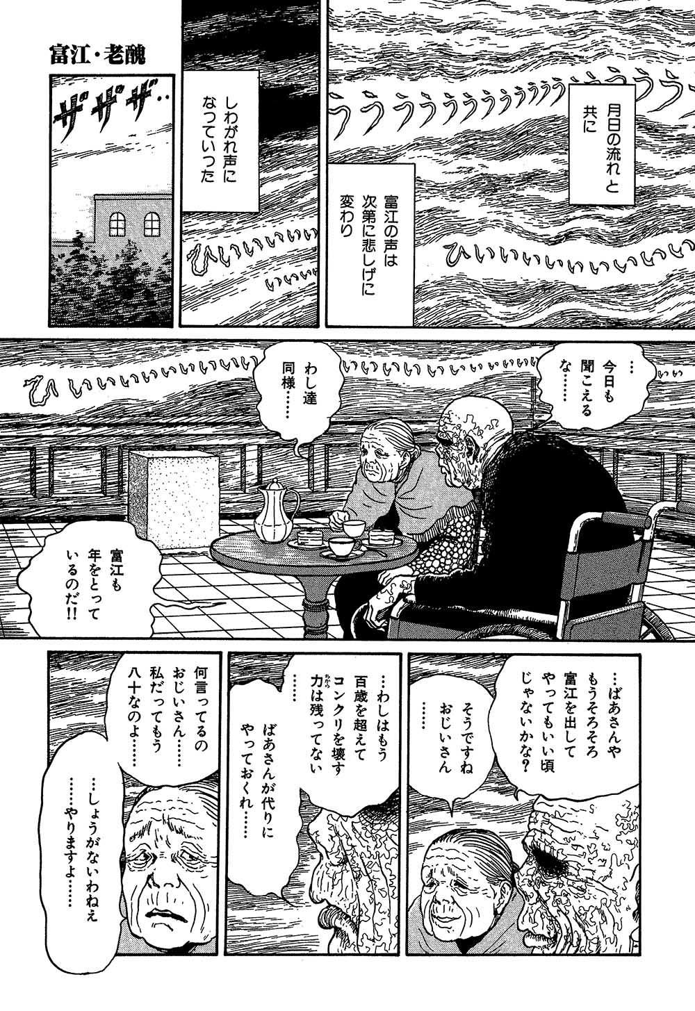 itouj_0002_0369.jpg