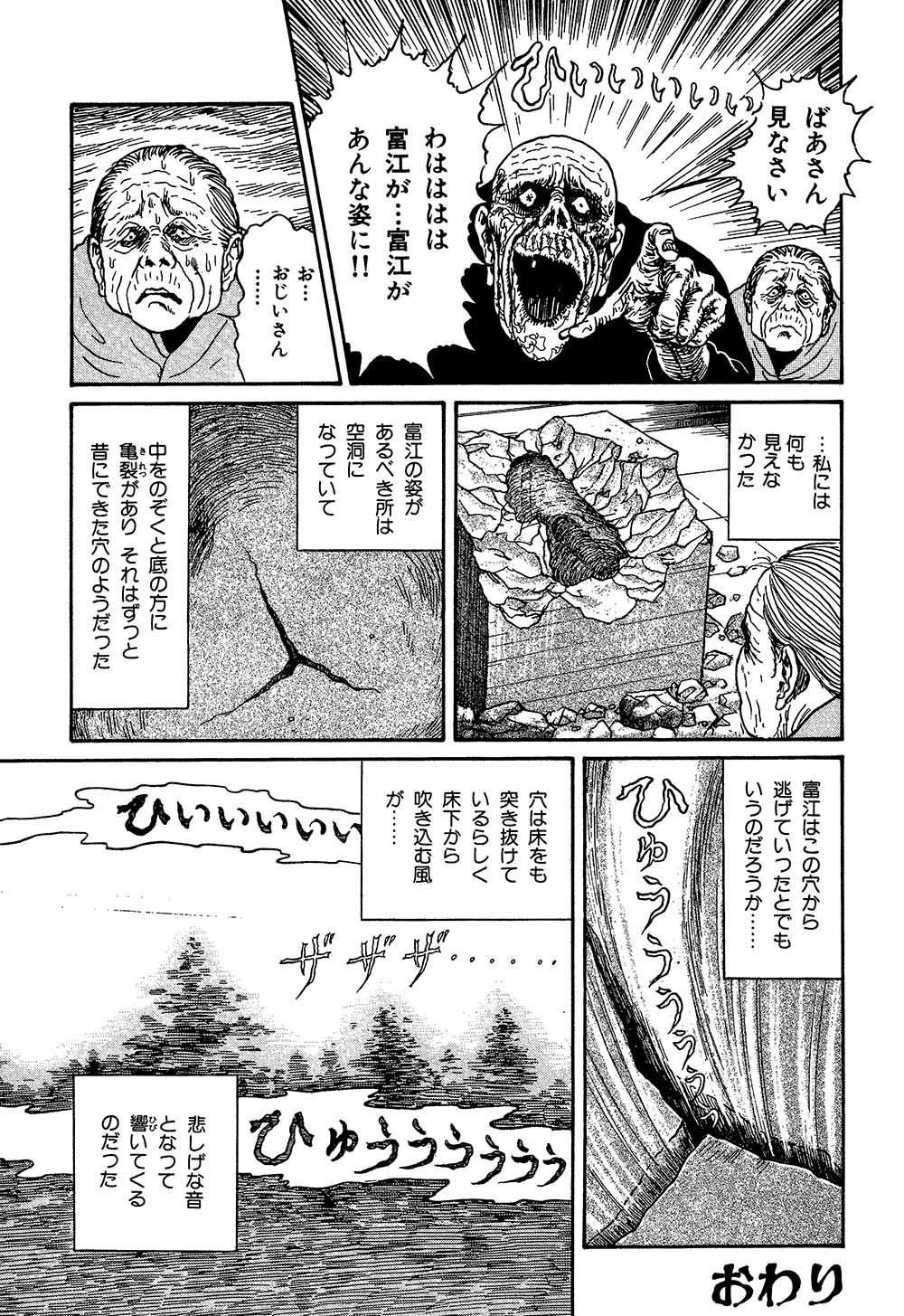 itouj_0002_0374.jpg