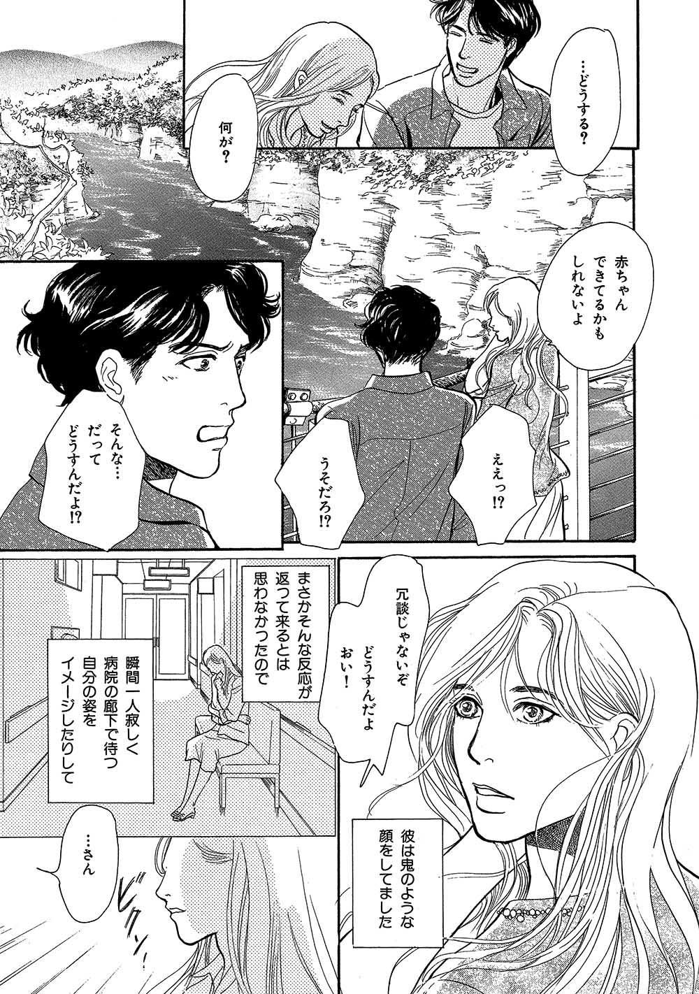 hyakki_0016_0073.jpg