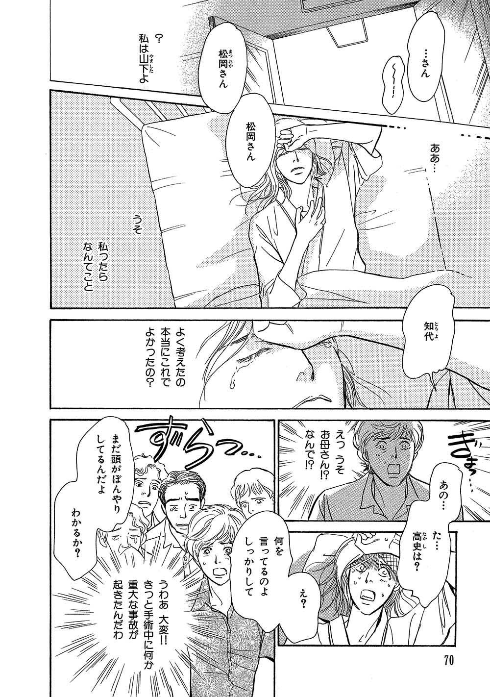 hyakki_0016_0074.jpg
