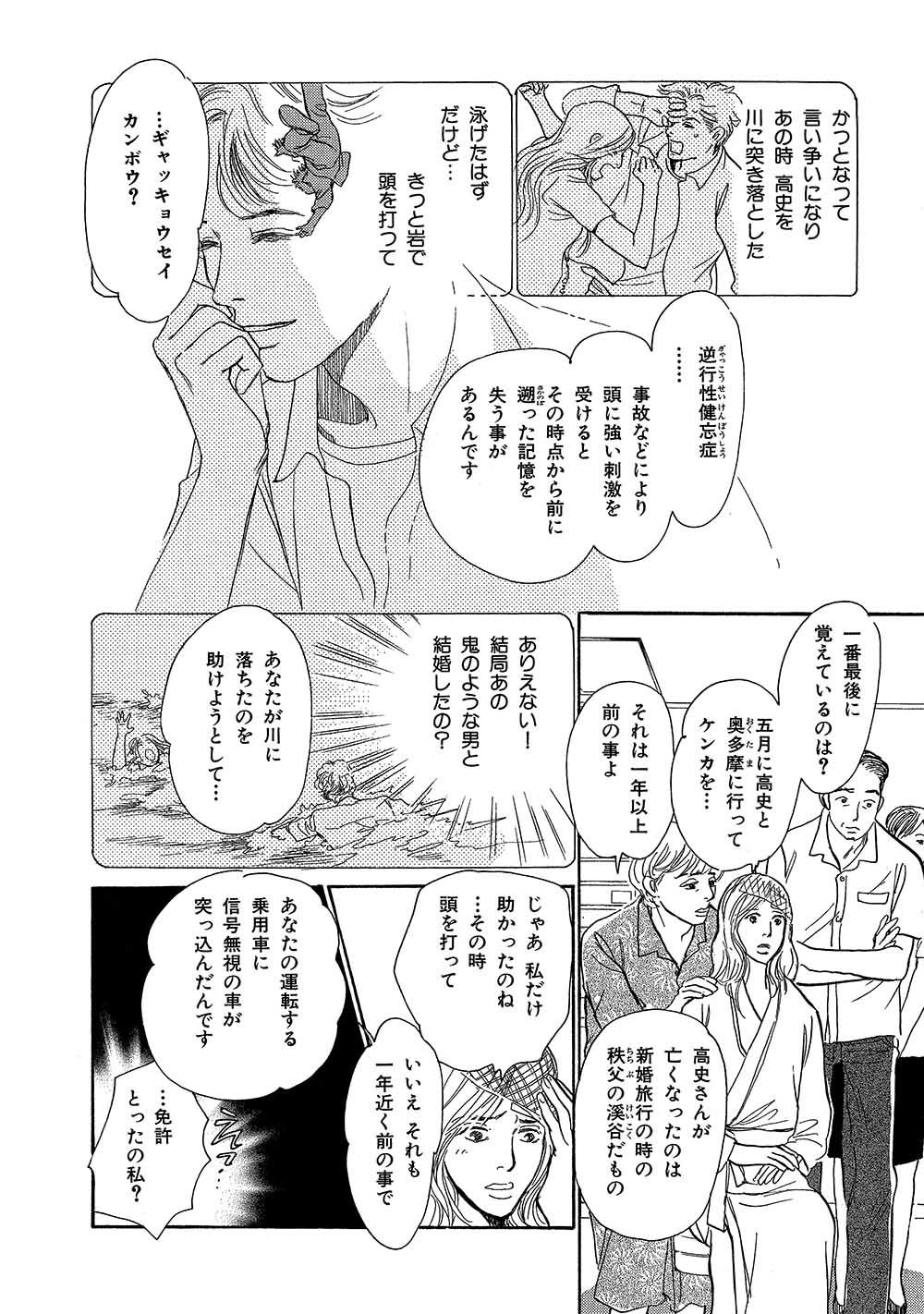 hyakki_0016_0076.jpg