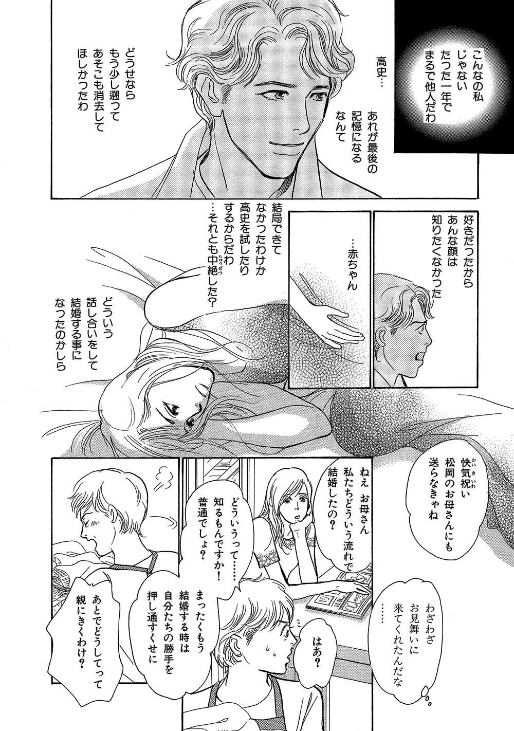 hyakki_0016_0078.jpg
