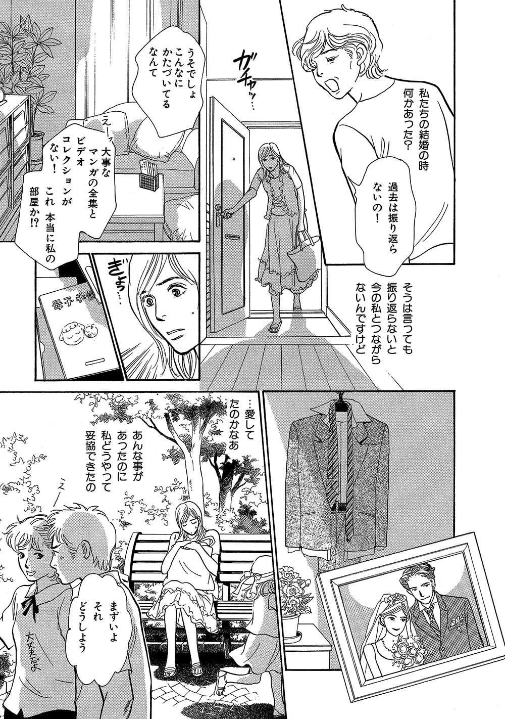 hyakki_0016_0079.jpg