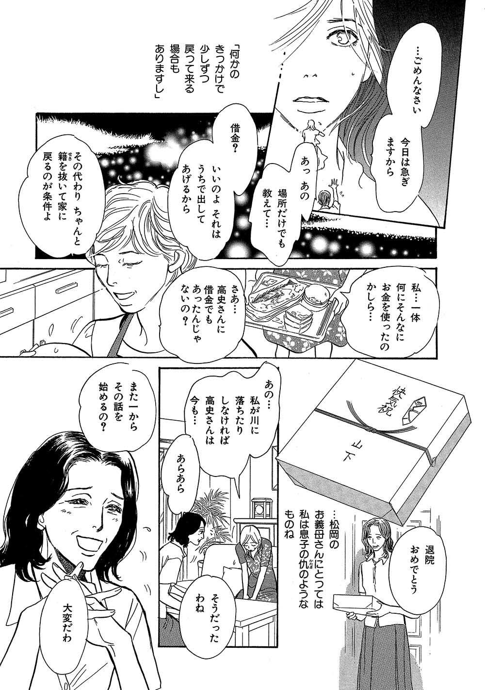 hyakki_0016_0083.jpg