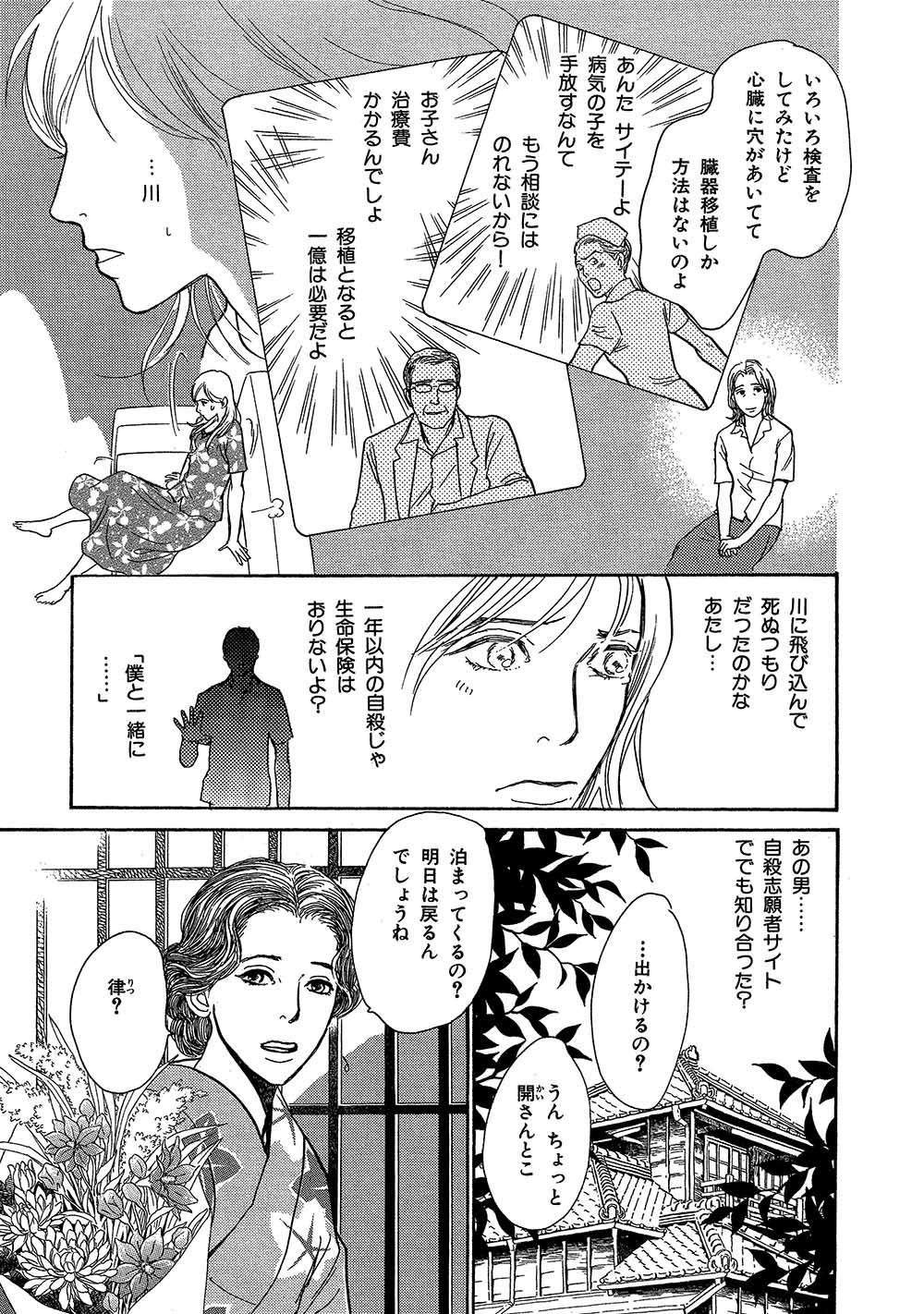 hyakki_0016_0085.jpg