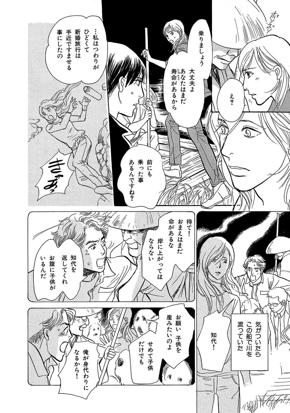 hyakki_0016_0094.jpg