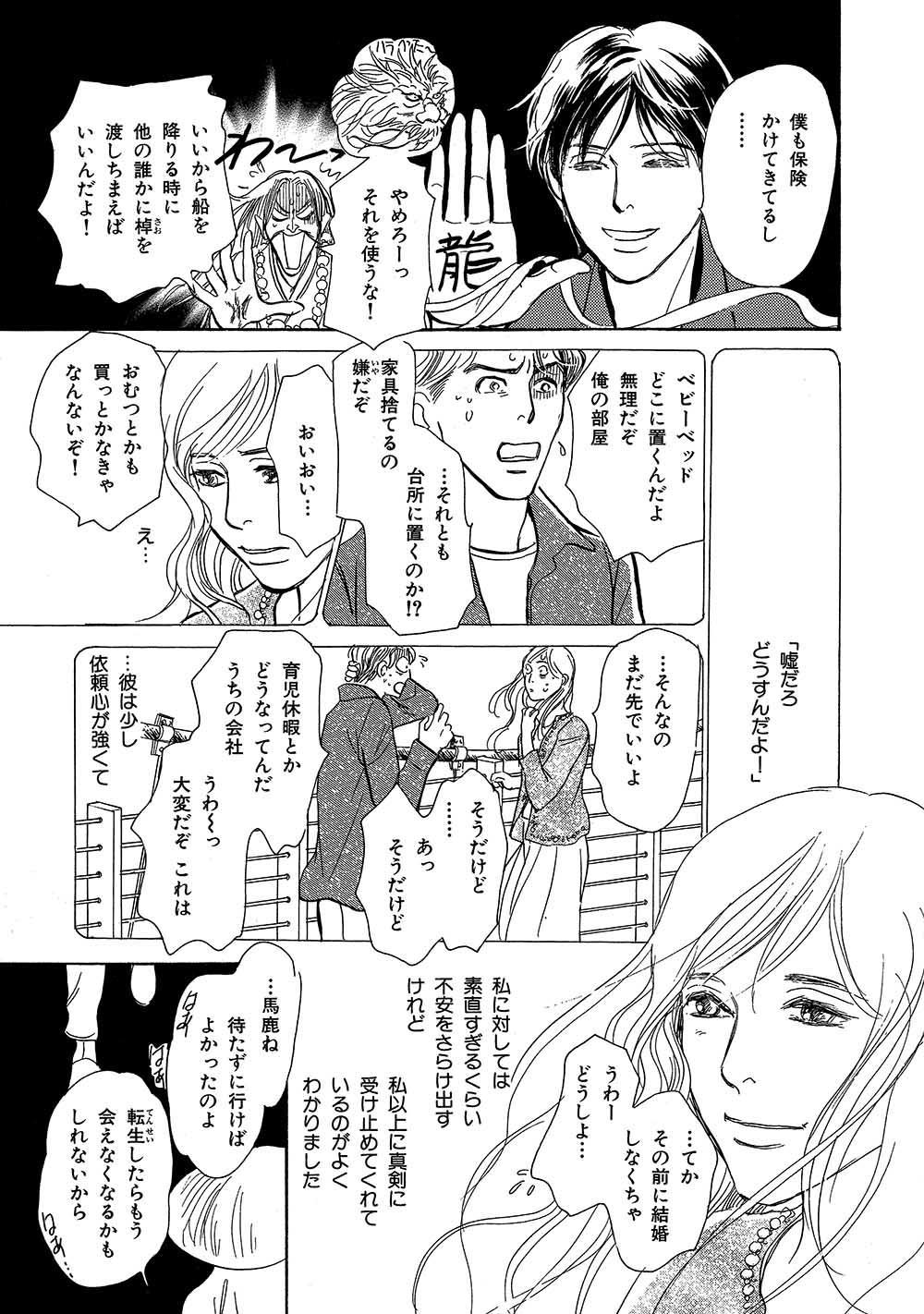 hyakki_0016_0101.jpg