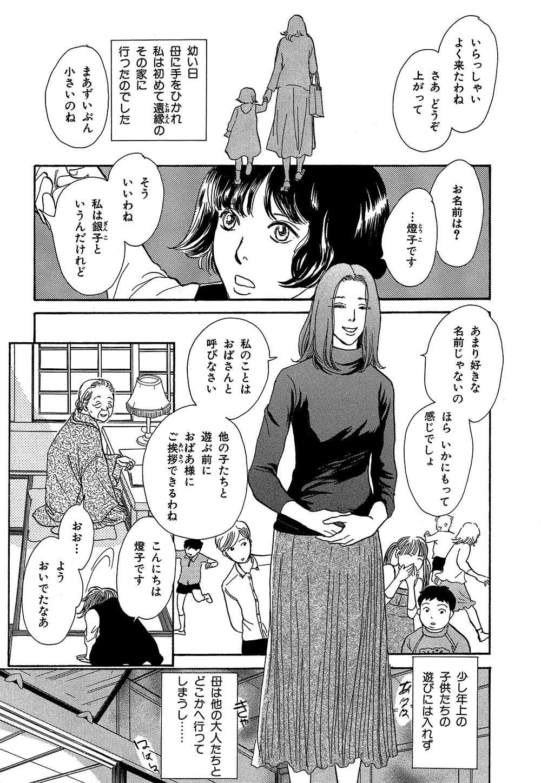 hyakki_0017_0009.jpg