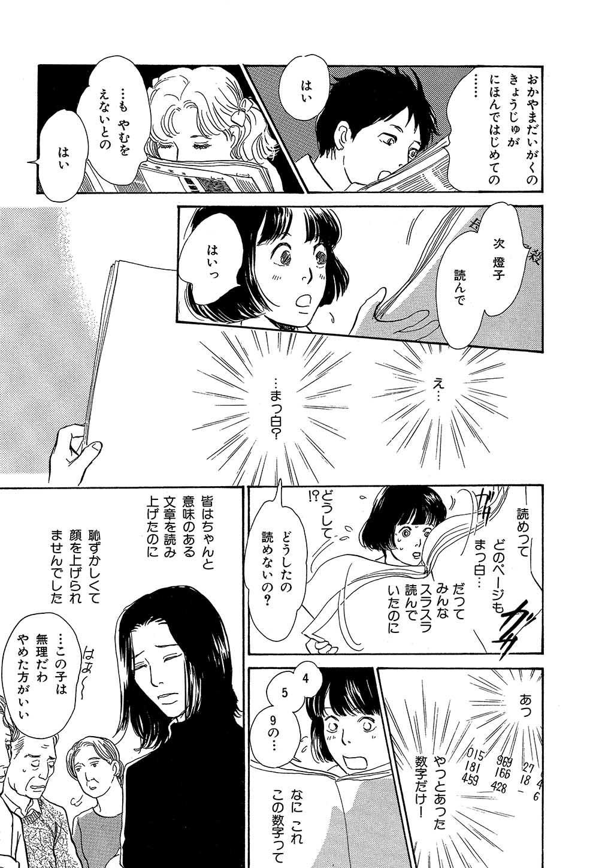 hyakki_0017_0011.jpg