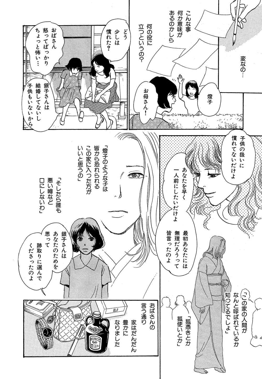 hyakki_0017_0022.jpg