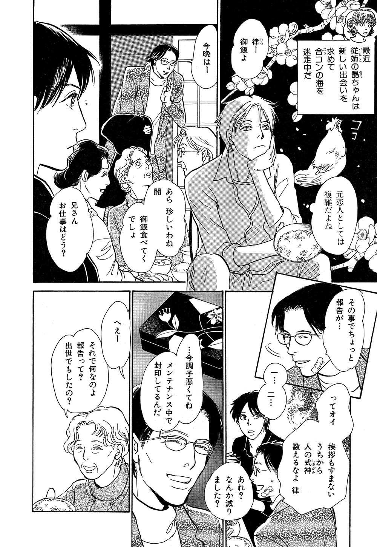 hyakki_0017_0028.jpg