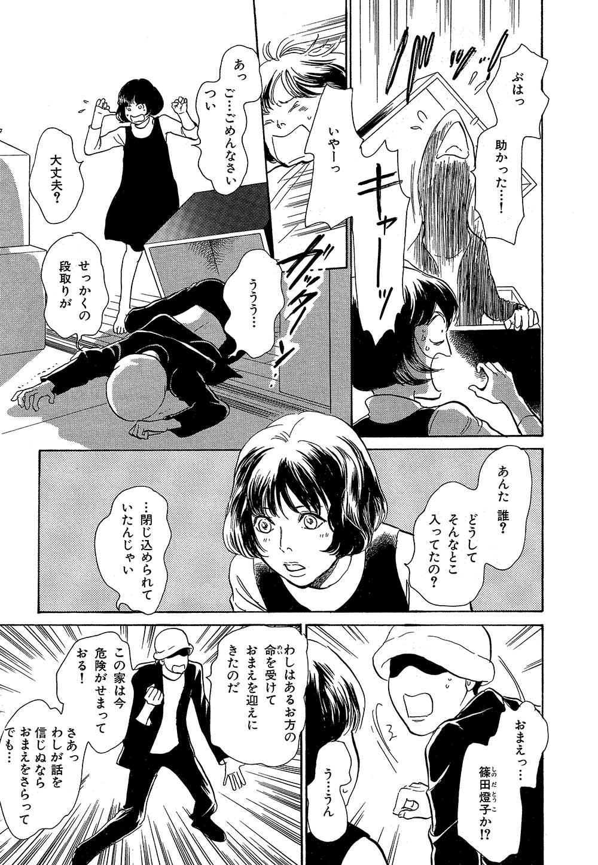 hyakki_0017_0035.jpg