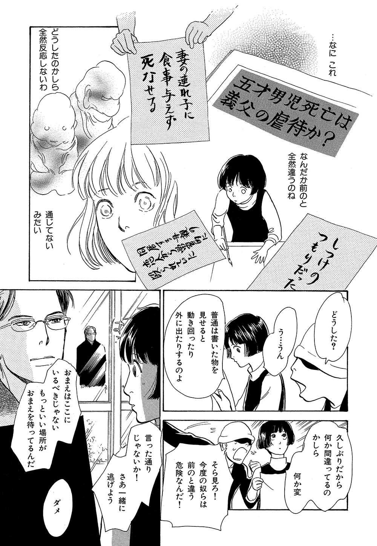 hyakki_0017_0037.jpg