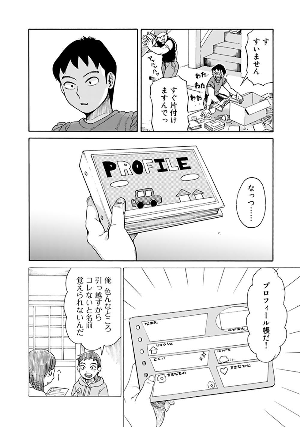 P016.jpg