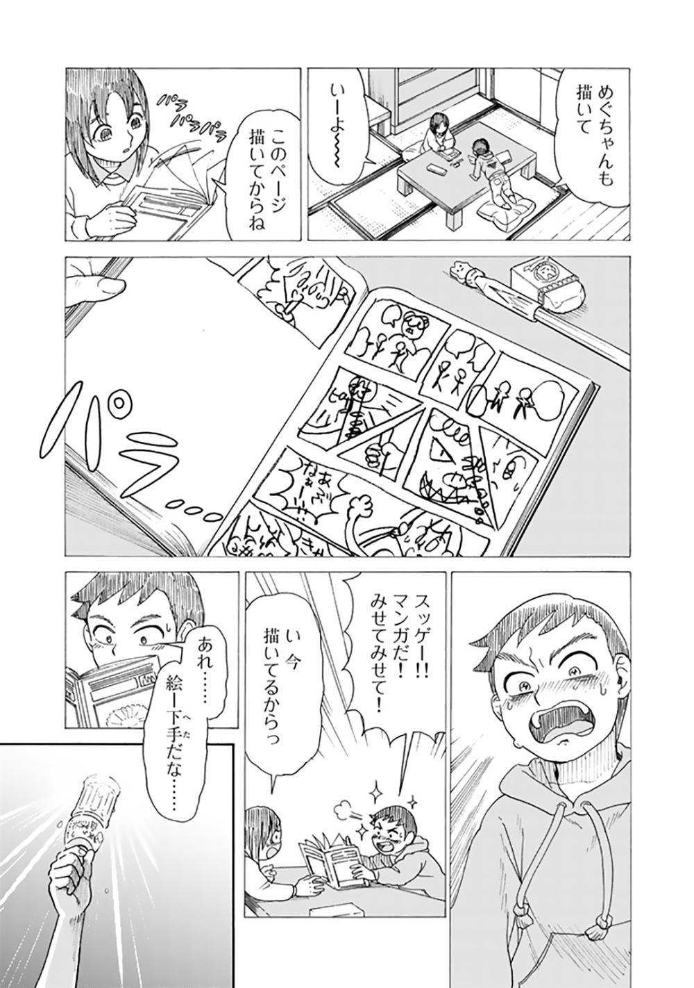 P017.jpg