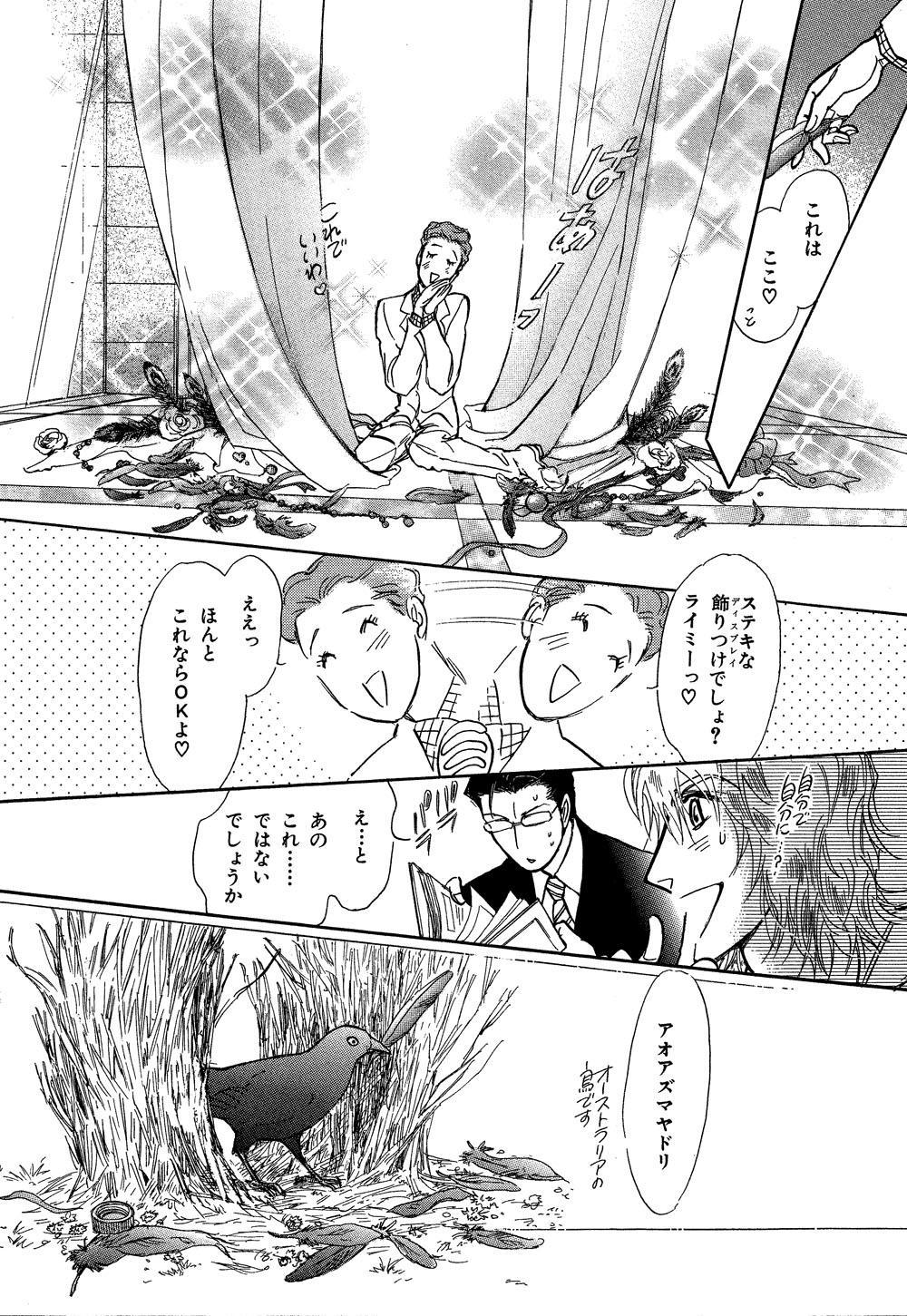 クォートアンドハーフR_03_0080.jpg