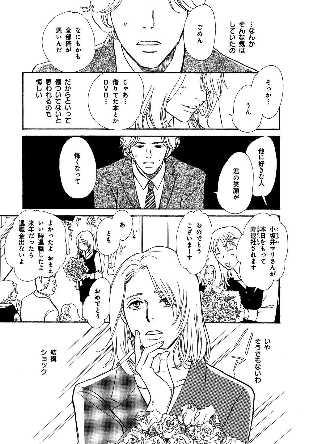 hyakki_0020_0009.jpg