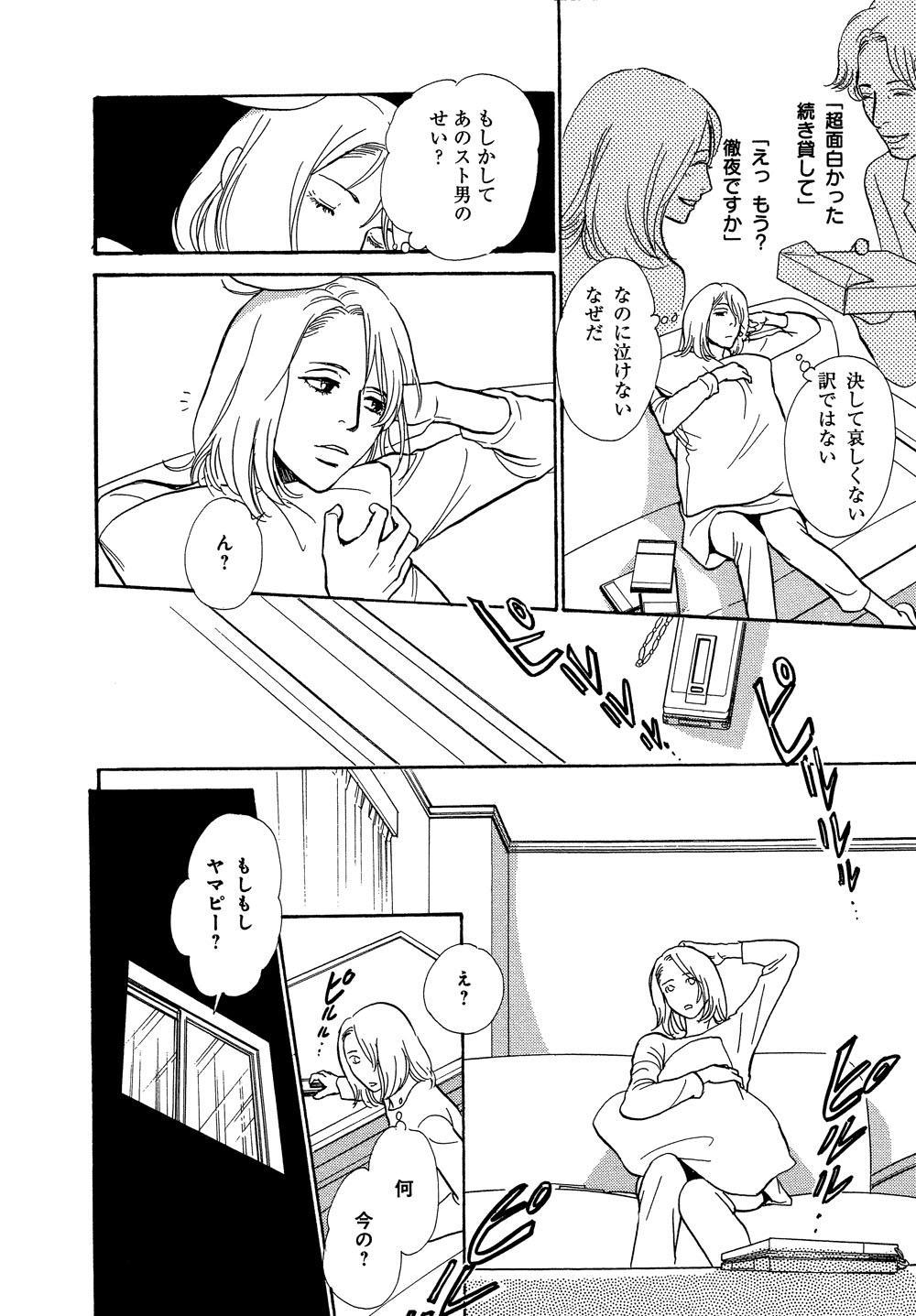 hyakki_0020_0012.jpg