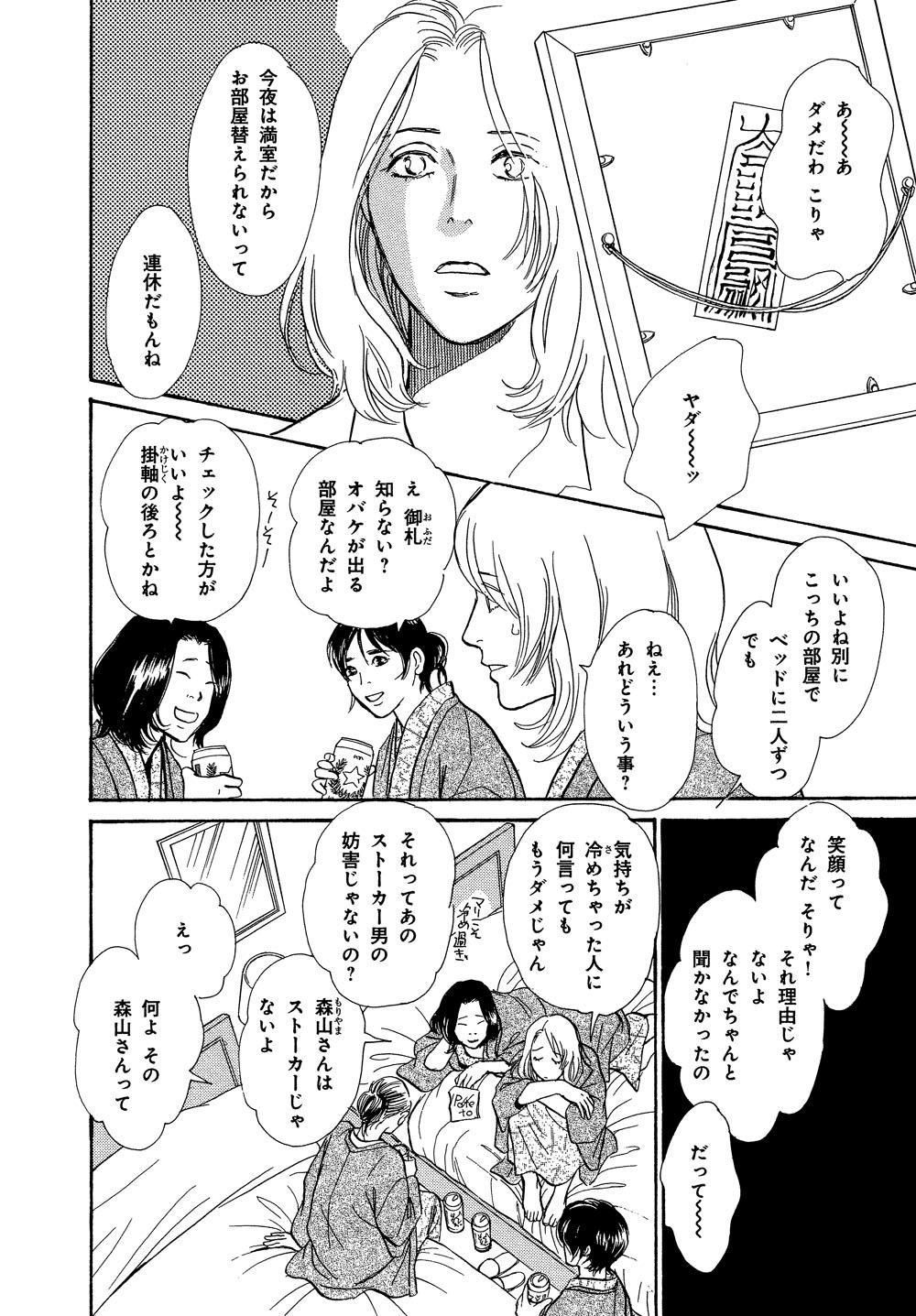 hyakki_0020_0014.jpg