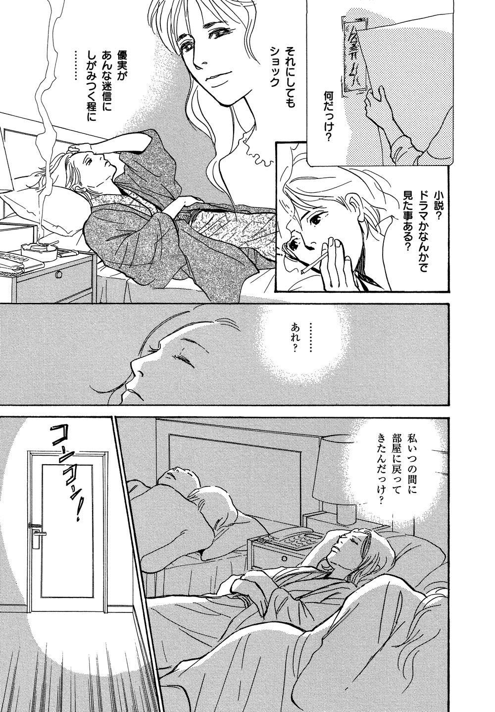 hyakki_0020_0017.jpg