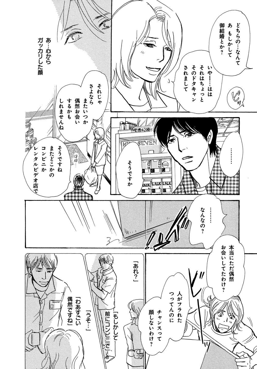 hyakki_0020_0022.jpg