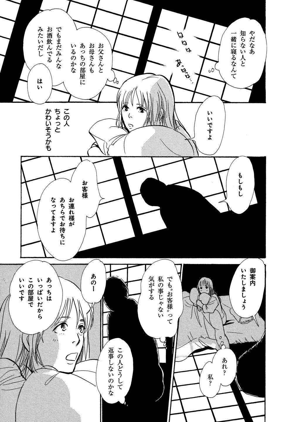 hyakki_0020_0025.jpg