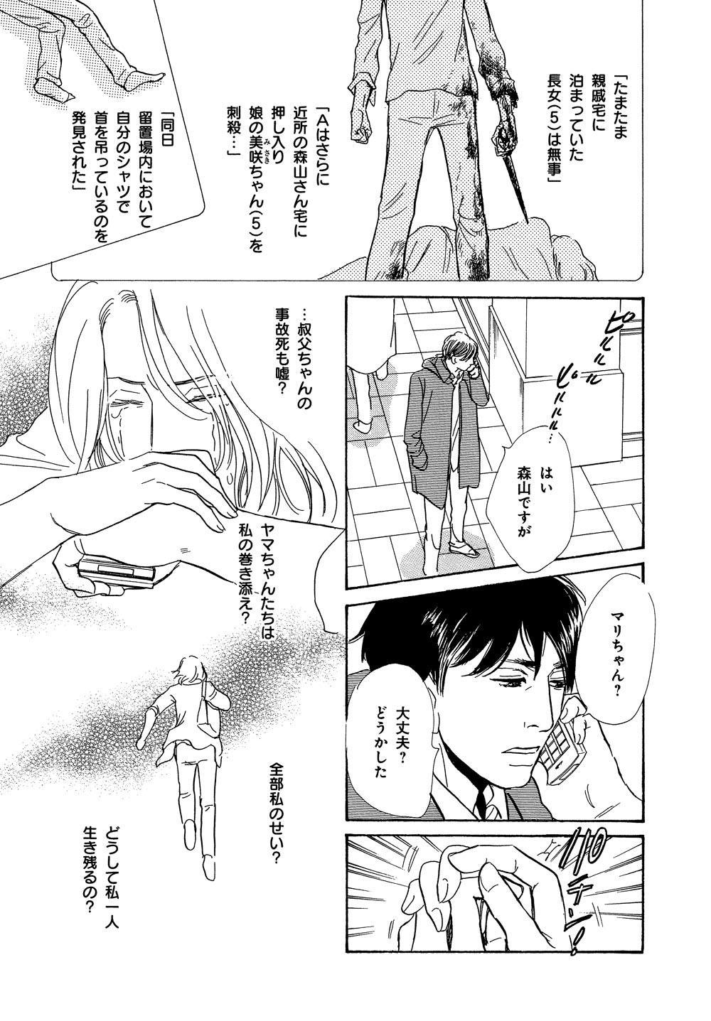 hyakki_0020_0039.jpg