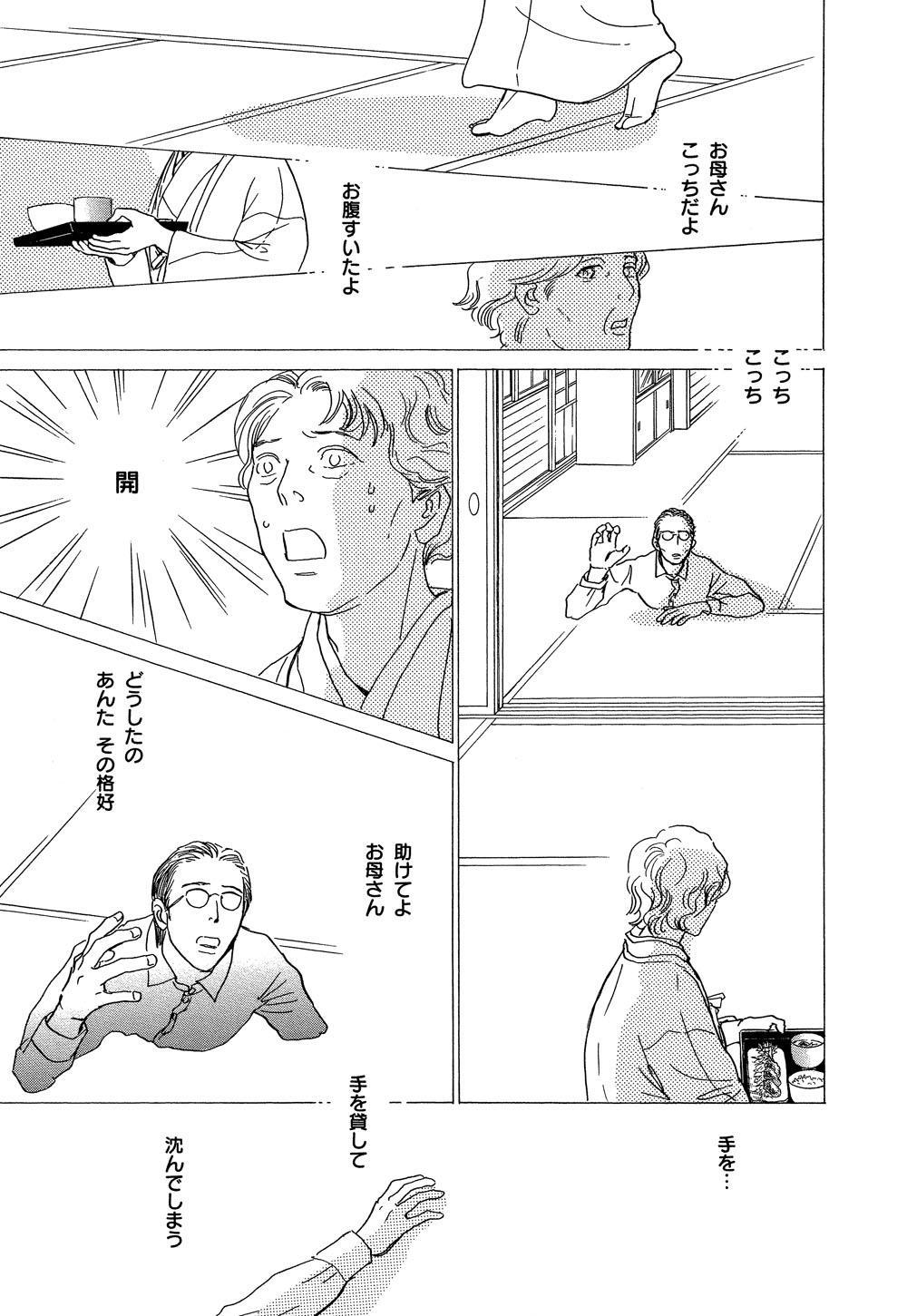 hyakki_0021_0019.jpg