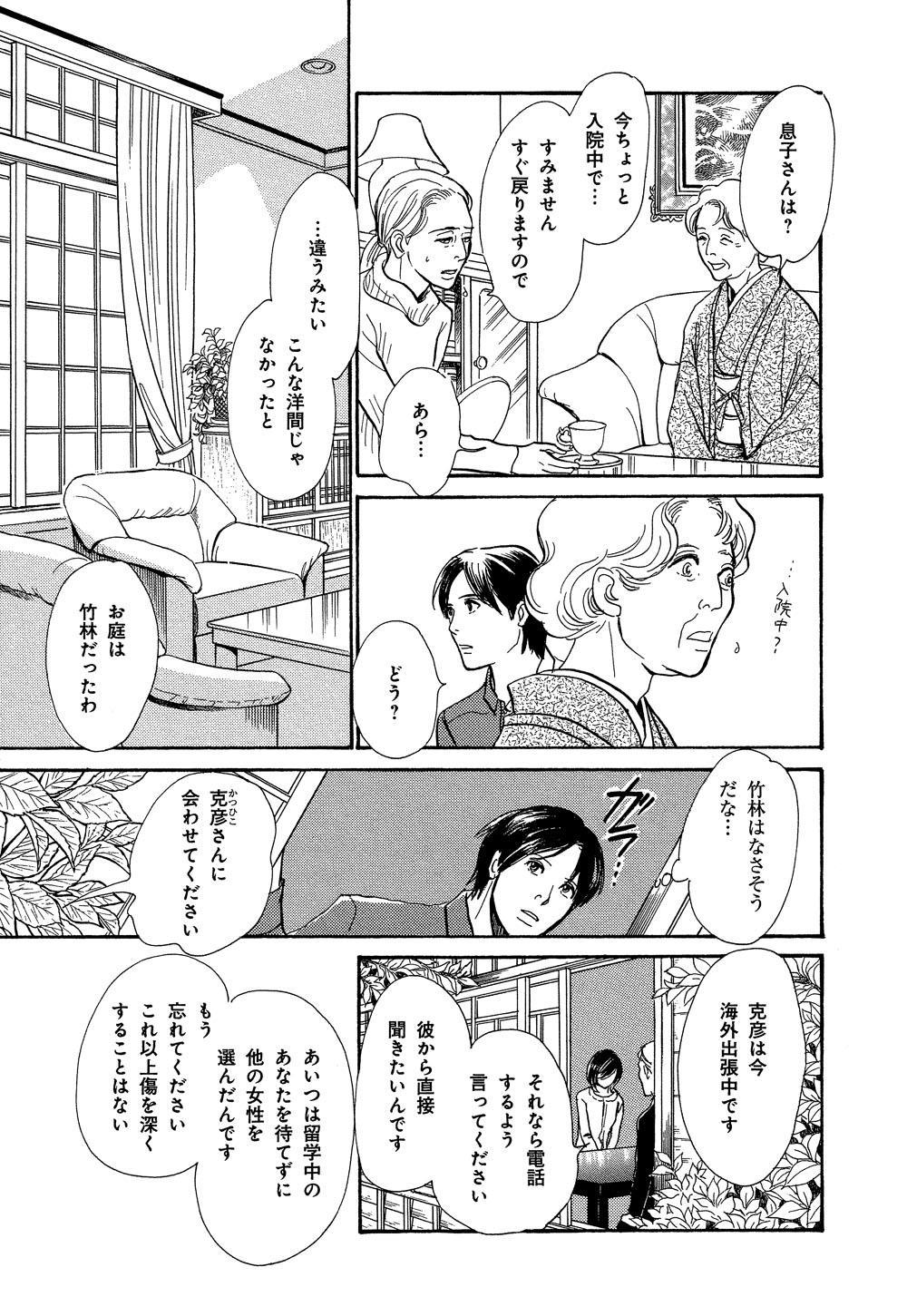 hyakki_0021_0025.jpg