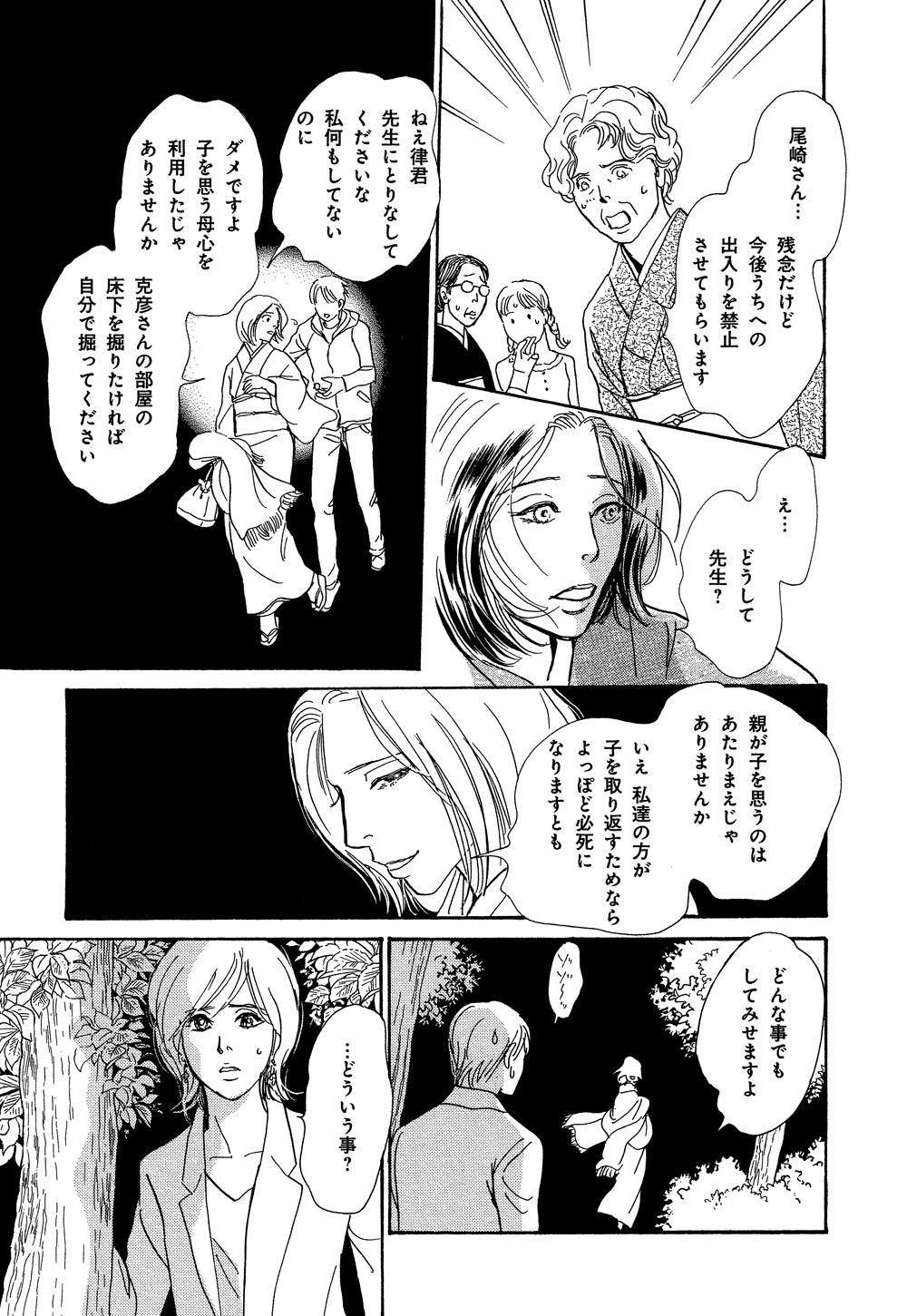 hyakki_0021_0037.jpg
