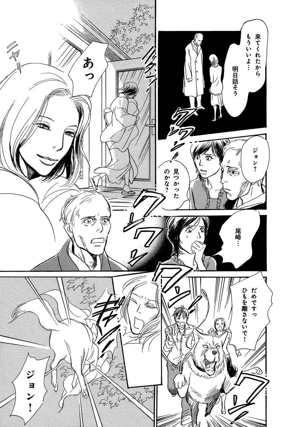 hyakki_0021_0043.jpg