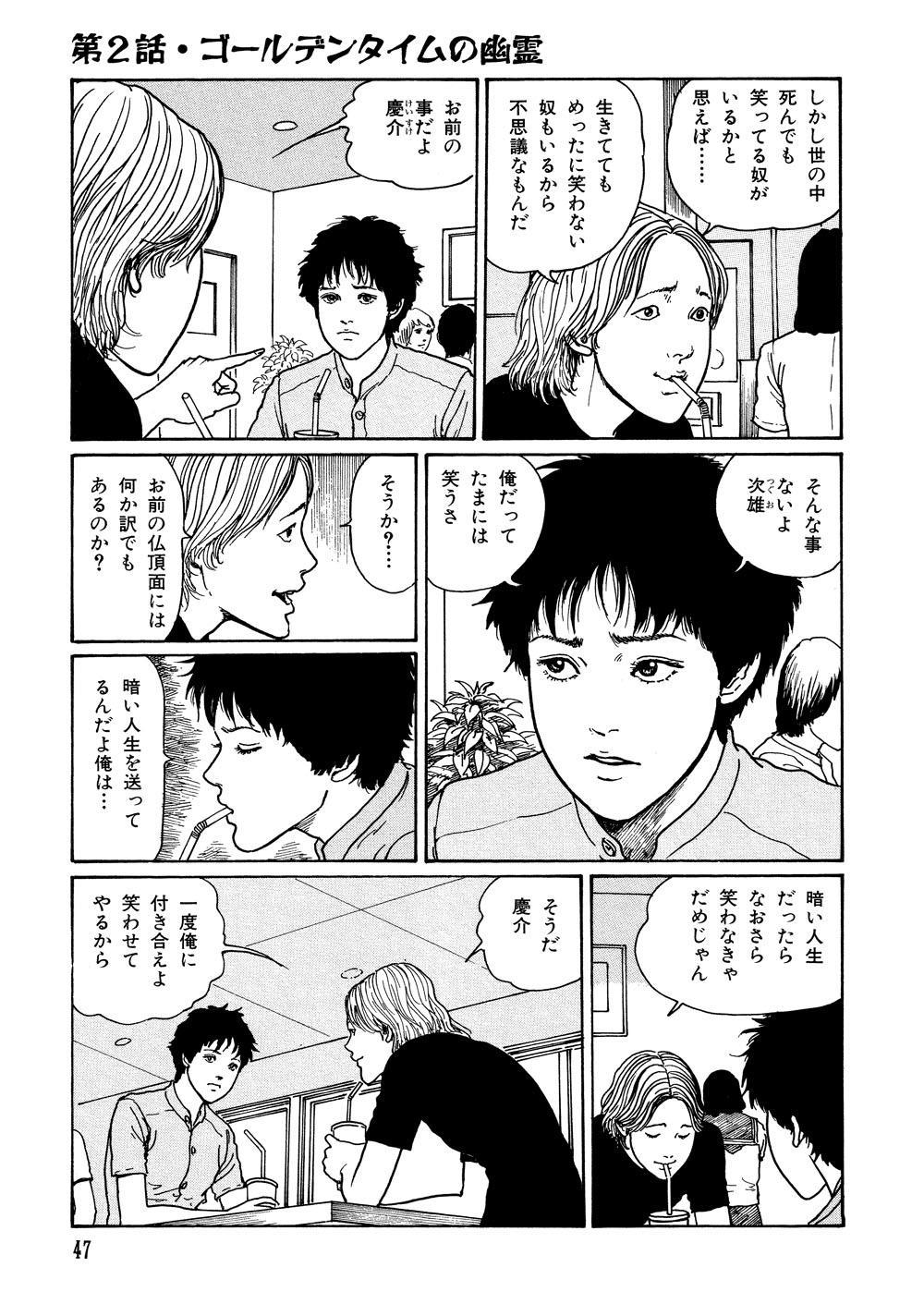 yami_0001_0047.jpg