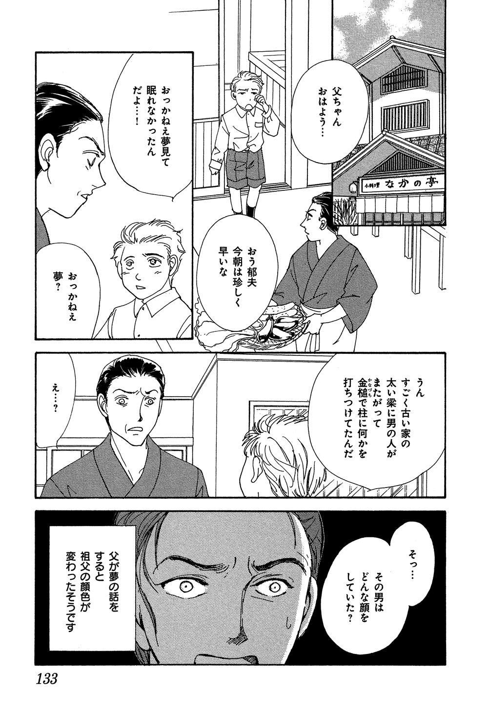 mayuri_0001_0133.jpg