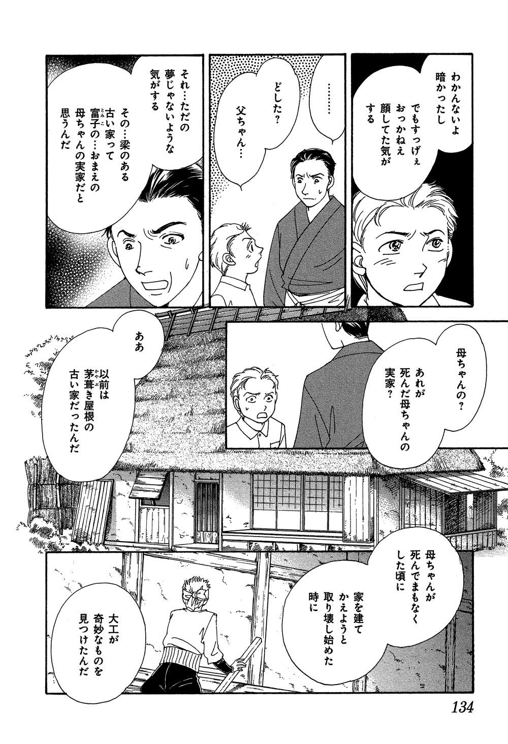 mayuri_0001_0134.jpg