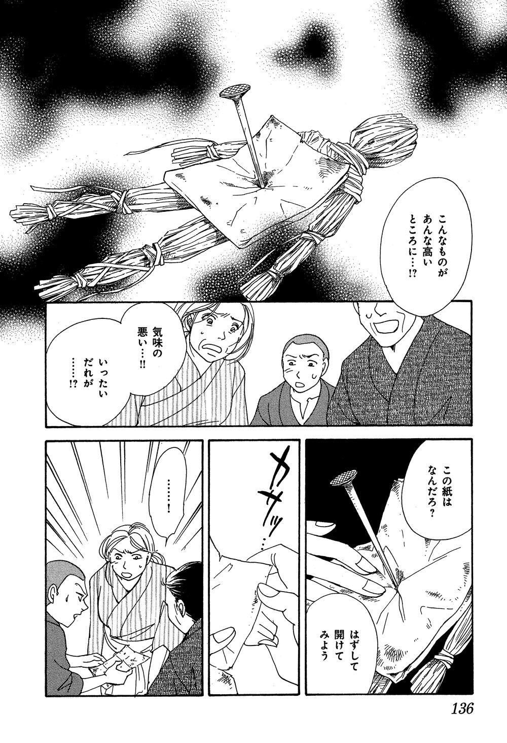 mayuri_0001_0136.jpg