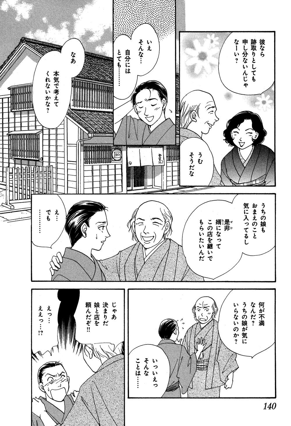 mayuri_0001_0140.jpg